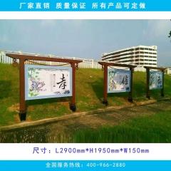 景区宣传栏 公园宣传栏 园林文化长廊 箱体1.2m*1.8m 图示样式