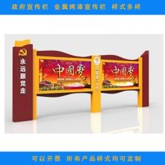 永远跟党走宣传栏 党建宣传栏 中国梦宣传栏 部队宣传栏 长5.2m*高2.3m 图示样式