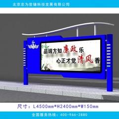 廉政文化宣传栏 时尚烤漆宣传栏 部队宣传栏 政府机关宣传栏 长4.5m*高2.4m 图示样式