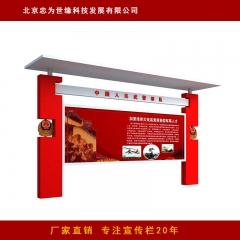 军区宣传栏 部队宣传栏 经典烤漆宣传栏 长6.45m*高2.5m 图示样式