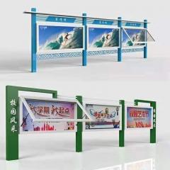 多款 校园文化宣传栏 不锈钢烤漆宣传栏 校园宣传公告栏 单箱体1.2m*2.4m 图示样式可选