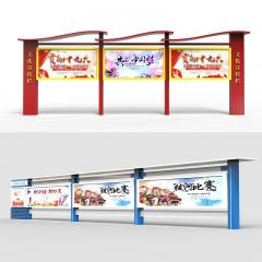多样化 校园宣传栏 校园文化宣传栏 烤漆时尚公告栏 单箱体1.2m*2.4m 图示样式可选