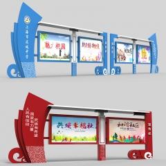 校园文化长廊 科普宣传栏 文化宣传栏 长4.6m*高2.5m 图示样式可选