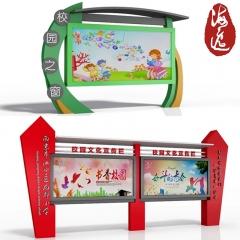 多款 时尚异型校园宣传栏 幼儿园宣传栏 文化宣传栏 一延米 图示样式可选