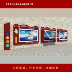 校园壁挂式宣传栏橱窗 校园之窗 校长寄语 单箱体1.2m*2.4m 图示样式可选