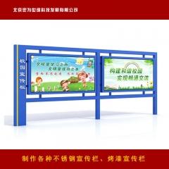 校园文化宣传栏 校园之窗 学校公告栏 学校宣传栏 单箱体1.2m*2.4m 图示样式可选