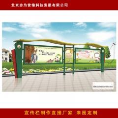 校园文化长廊 学校宣传栏 教育科普宣传展板 长9m*高2.3m 图示样式可选