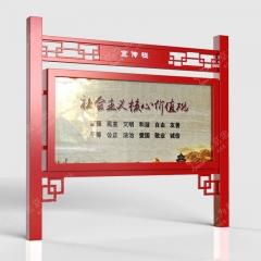 价值观宣传栏 党建文化宣传栏 长2.6m*高2.4m 【红色】金属烤漆