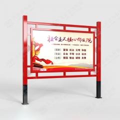 社会主义价值观宣传栏 政务宣传栏 党建文化宣传栏 长2.5m*高2.3m 【红色】金属烤漆