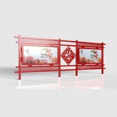 文化长廊 价值观宣传栏 公告栏 党建文化宣传栏 长6.6m*高2.4m 【红色】金属烤漆
