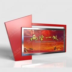 两学一做党建宣传栏 红色文化宣传栏 中国梦公告栏 长3.15m*高2m 自定义颜色