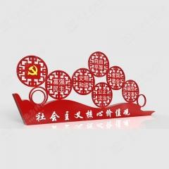 价值观宣传牌 24字方针牌 价值观造型牌 H2800*L6000MM 【红色】金属烤漆