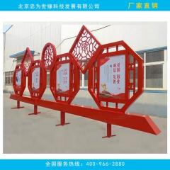 价值观主题公园造型 中国梦宣传牌 文化宣传牌 H2300*L4500MM 【红色】金属烤漆