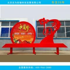 中国梦造型牌 中国梦文字牌 党建牌 价值观宣传牌 H2500*L4000MM 【红色】金属烤漆
