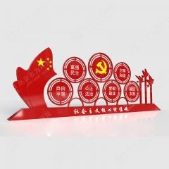 定制社会主义核心价值观标牌法治宣传栏文明标语牌铁艺烤漆工艺 H2700*L9000MM 【红色】金属