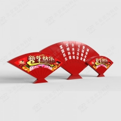 系列 扇形价值观标语牌 党建宣传栏 造型牌 标识牌 H2800*L6000MM 【红色】金属烤漆