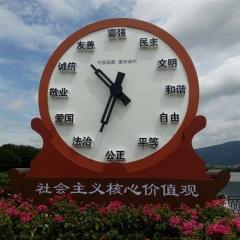 时钟型价值观标语牌 标识牌 24字方针造型牌 宣传牌 H2500*L6000MM 【红色】金属烤漆