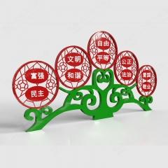 富强民主文明和谐价值观造型牌 雕塑 不锈钢烤漆标识牌 H2500*L6000MM 【红色】金属烤漆
