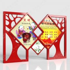 价值观雕塑 屏风 党建宣传牌 标语牌 H2200*L6000MM 【红色】金属烤漆