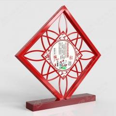 诚信友善价值观立牌 标语牌 价值观宣传牌 120*160cm 【红色】金属烤漆