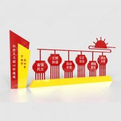 价值观内容标语牌 24字方针牌 党建宣传牌 雕塑 H2500*L6000MM 【红色】金属烤漆