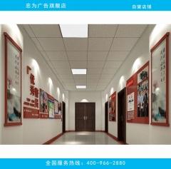 优秀警员表彰墙 文化长廊 定制 图示样式