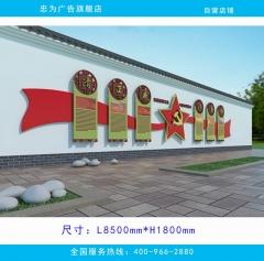 廉政文化长廊 清正廉洁文化墙 展板 8500*1800MM 图示样式