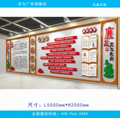 室内廉政文化长廊 党建宣传墙 廉政故事宣传展板 5500*2000mm 图示样式