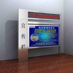 不锈钢宣传栏 滚动字幕宣传栏 宣传栏灯箱 阅报栏 2500*2500mm 图示样式