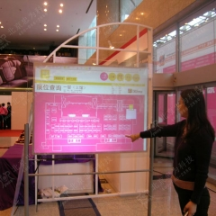智能展位查询展板 智能语音播报宣传栏 触控宣传牌 展板1.2m*1.7m 图示样式