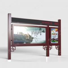 复古烤漆宣传栏 智能显示屏宣传栏 LED宣传栏 2500*3850mm 图示样式