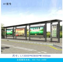 定制不锈钢候车亭 公交站亭 公交候车亭 不锈钢 A1型号