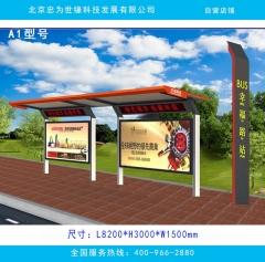 城市公交站亭 候车亭 定制型材灯箱公交候车亭 铝型材 A1型号