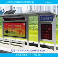 新款公交站台 遮阳棚现代时尚公交站亭 科技感公交候车亭厂家定制 铝型材 A1型号