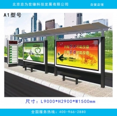 常规款公交候车亭 型材公交站亭 公交站台定制 铝型材 A1型号