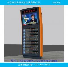 智能公交站牌液晶高清显示屏多媒体户外公交电子路线站牌 镀锌板烤漆 120cm*265cm