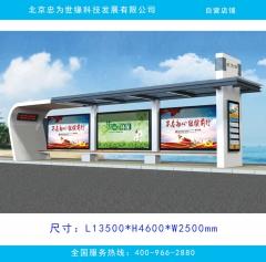 异型时尚候车亭 城市公交站亭 灯箱站牌 镀锌板烤漆 一延米