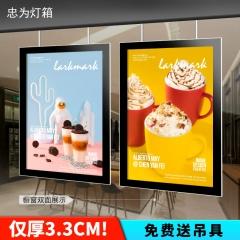 奶茶店悬挂led点餐菜单价目表磁吸超薄电视灯箱广告牌 40cm*50cm 横屏竖屏均可