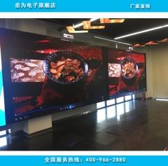 室内LED全彩显示屏 p2 p2.5高清显示屏 1平米 室内P2全彩