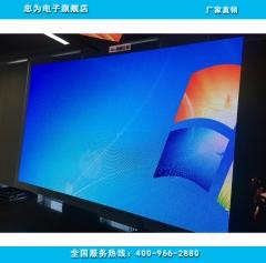 LED室内显示屏 P3P4P5P6室内外广告屏显示屏 1平米 室内P3全彩
