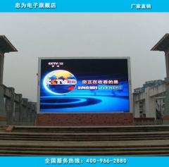 全彩led显示屏 户外电子屏p4p5p6广告屏大屏幕 1平米 户外P4全彩