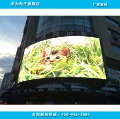 大型户外全彩显示屏 p8p10户外广告屏 1平米 户外P8全彩