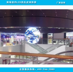 室内球形显示屏 LED异形屏 半球屏p4球形屏 直径1米3.14㎡ 室内P4