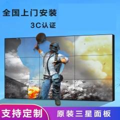 46 49 55寸液晶拼接屏 三星显示器 3.5mm1.7mm拼缝 拼接电视墙 46寸 3.5mm拼