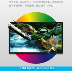 32/55/43/65/寸高清壁挂广告机显示屏超薄液晶竖屏横屏 18.5单机版 GGJ001-025