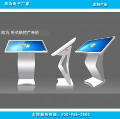触摸查询一体机32/43/50/55/65寸卧式触控液晶显示屏 32寸触摸安卓系统 CKGGJ-00
