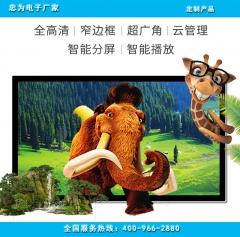 壁挂触摸查询一体广告机 横屏竖屏显示播放器 32寸触摸安卓系统 CKGGJ-011-020
