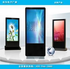 43-65-55寸立式触摸屏广告机电脑触控查询机一体机 43寸触摸安卓系统 CKGGJ-021-02