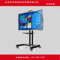55-65-75-86寸壁挂多媒体教学一体机电子白板 55寸(i3+4G+128G) YTJ-001