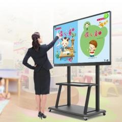 75寸86寸98寸触摸屏多媒体幼儿园教学一体机会议电子白板 55寸(i3+4G+128G) YTJ-